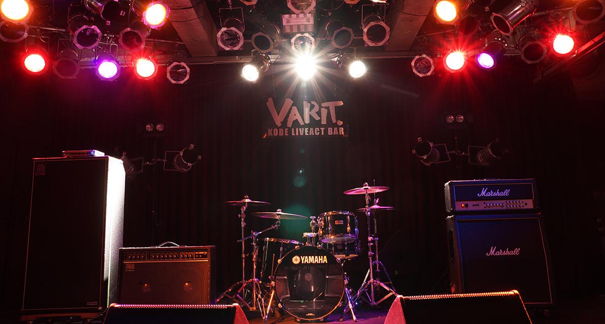 神戸三宮のライブハウス「VARIT.」