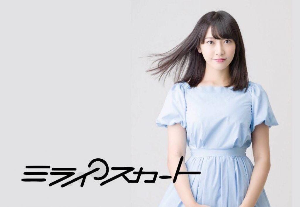 「アイ!カツ!〜来世も絶対女の子〜Vol.2」