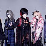 Jin-Machine 2018 tour「今日から一歩」