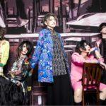 UNiTE.ONEMAN TOUR 2018「強くてNEW GAME」