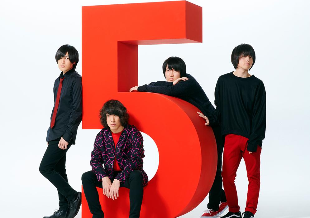 KANA-BOONのGO!GO!5周年シーズン4 ワンマンツアー「Let's go 55 ONE-MAAN!!」