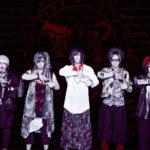 R-Shitei Oneman Tour 2018 『ANNIHILATION』