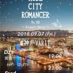 KOBE CITY ROMANCER Vo.00 〜Kickoff Party〜