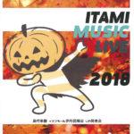 ITAMI MUSIC LIVE 2018