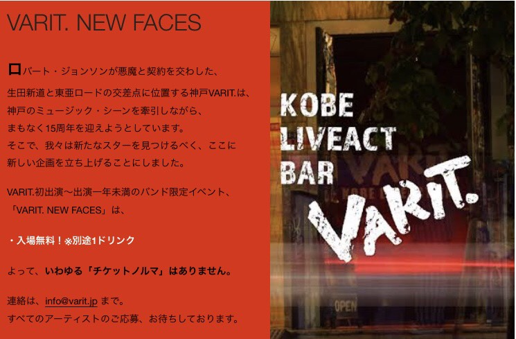 VARIT. NEW FACES