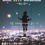 KOBE CITY ROMANCER 〜Vol.01〜