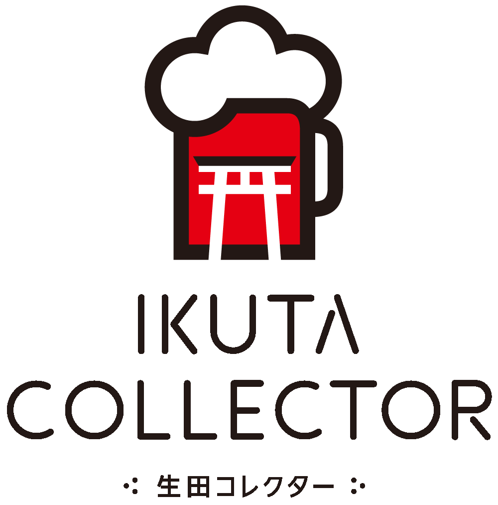 生田コレクター presents「Collector's Collector 2019 winter」