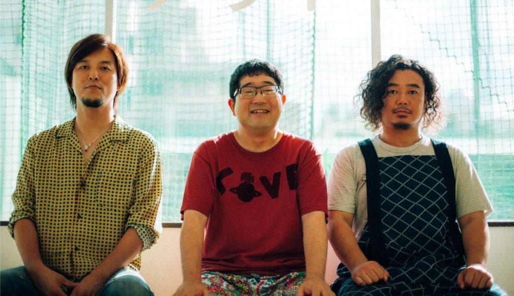 ガガガSPツアー2019「日本最古の青春パンク街道 2000-2003」追加公演