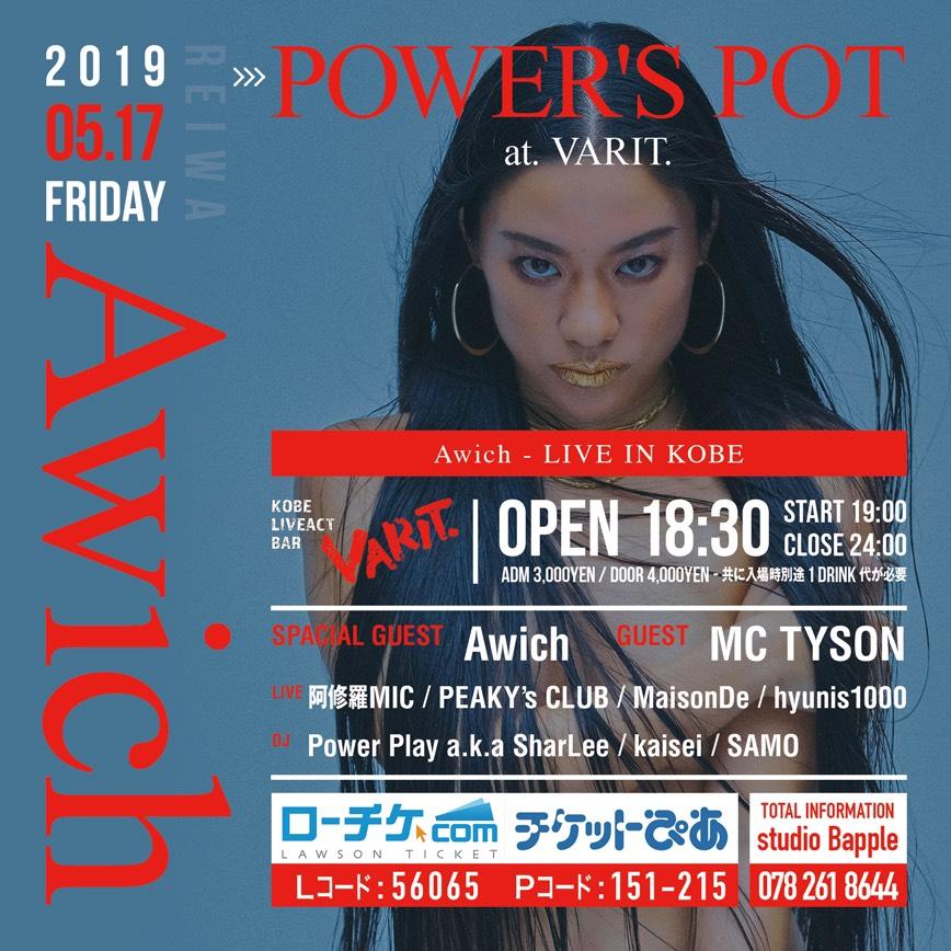 POWER'S POT