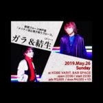 新宿ブルース神戸篇 「メリケン波止場で唄うブルース」