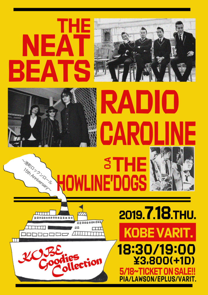KOBE Goodies Collection 〜港町ロックンロール15th Anniversary〜