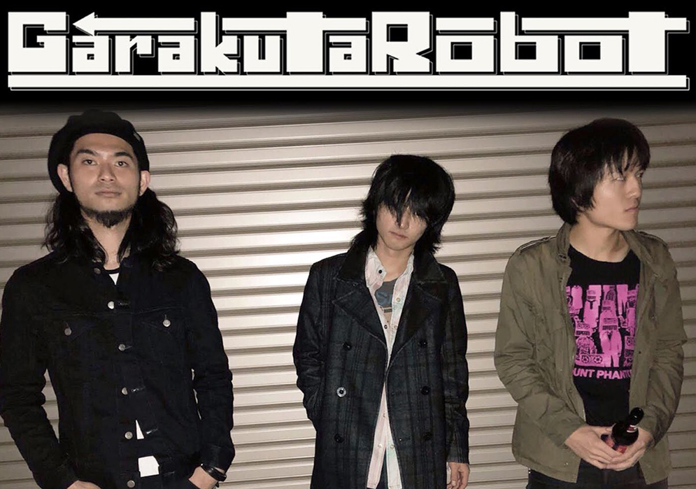 KOBE Goodies Collection〜ロックンロールVARIT. 15th Anniversary〜