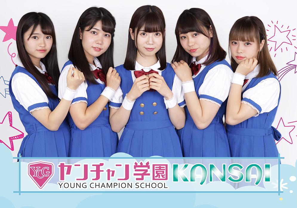 神戸VARIT. 15周年☆アニバーサリー「アイ!カツ!〜来世も絶対女の子〜 Vol.7」