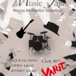 Music  Jam -Wanna Be Startin' Somethin'-