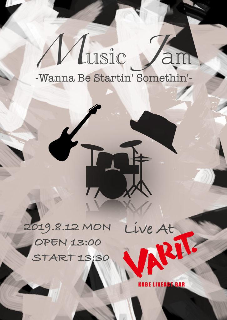 Music  Jam -Wanna Be Startin' Somethin'-