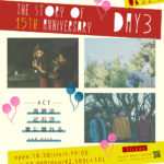 The Story of 15th Anniversary-Day3-