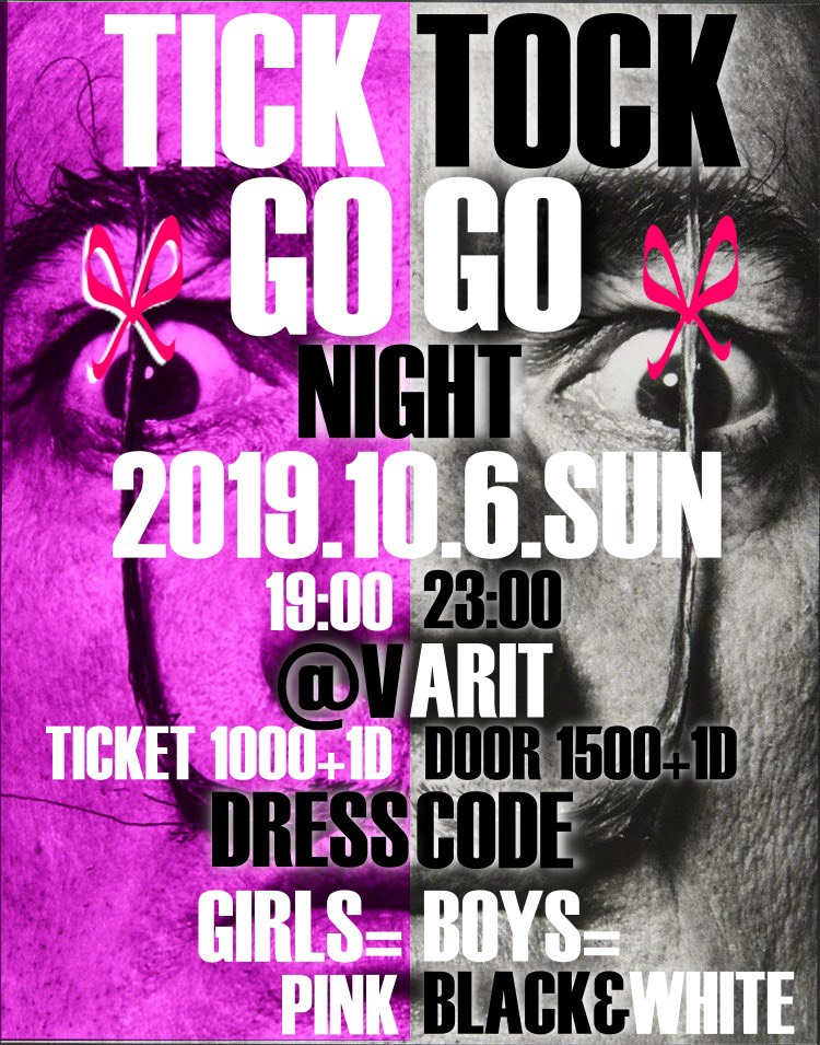 「 TICK-TOCK GOGO NIGHT」