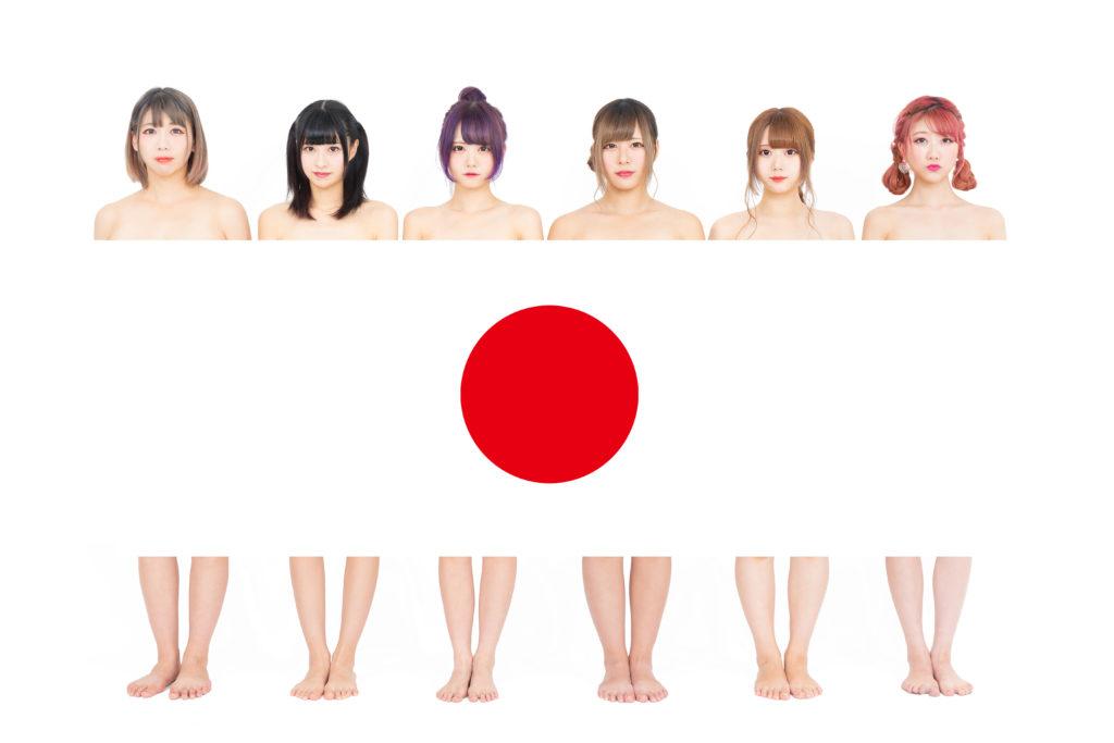 匿名ミラージュ3rd Album発売記念ワンマンライブ『奇祭(和)』
