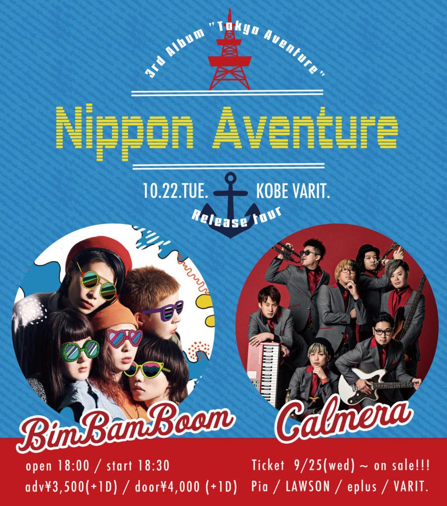 "3rd Album ""Tokyo Aventure"" Release tour「Nippon Aventure」"
