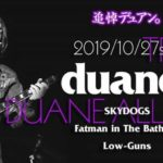 A Tribute to Duane Allman 2019 at Varit