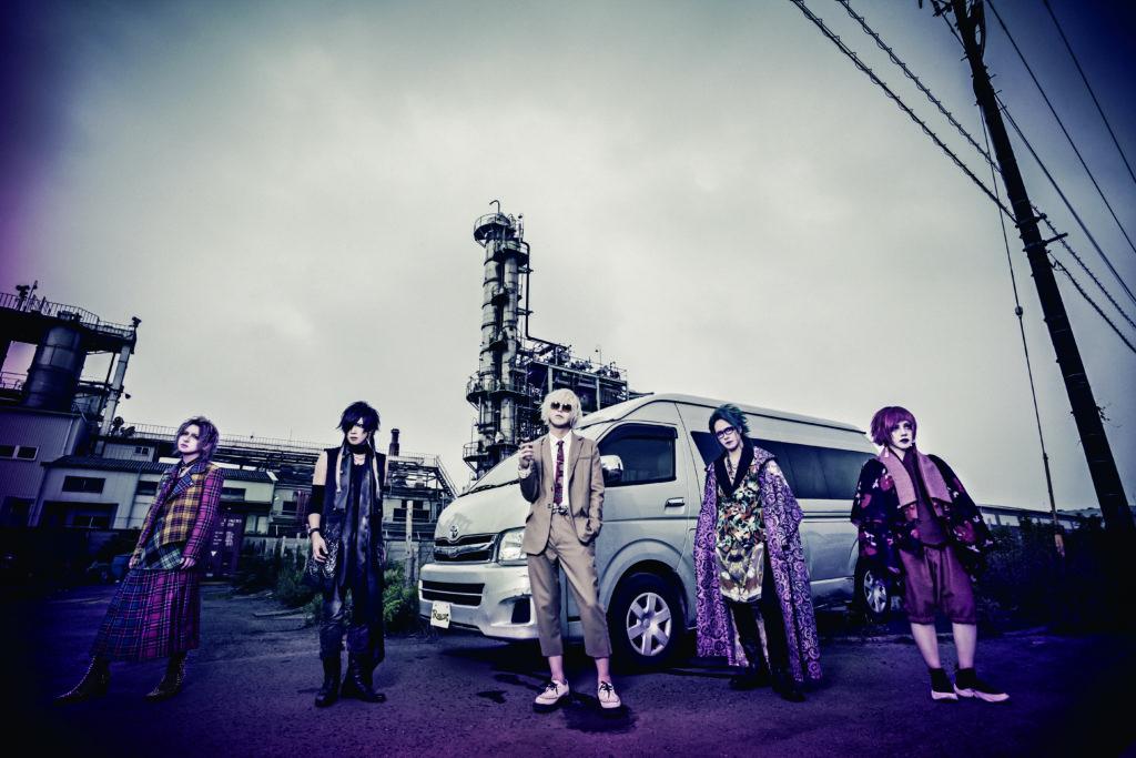 R指定十周年記念47都道府県単独公演ツアー 『CLIMAX47』