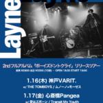 Layne 2nd フルアルバム「ボーイズドントクライ」リリースツアー