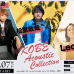 KOBE Acoustic Collection