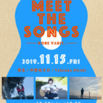 MEET THE SONGS