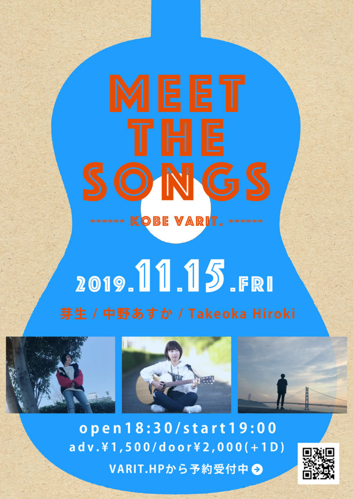 MEET THE SONGS
