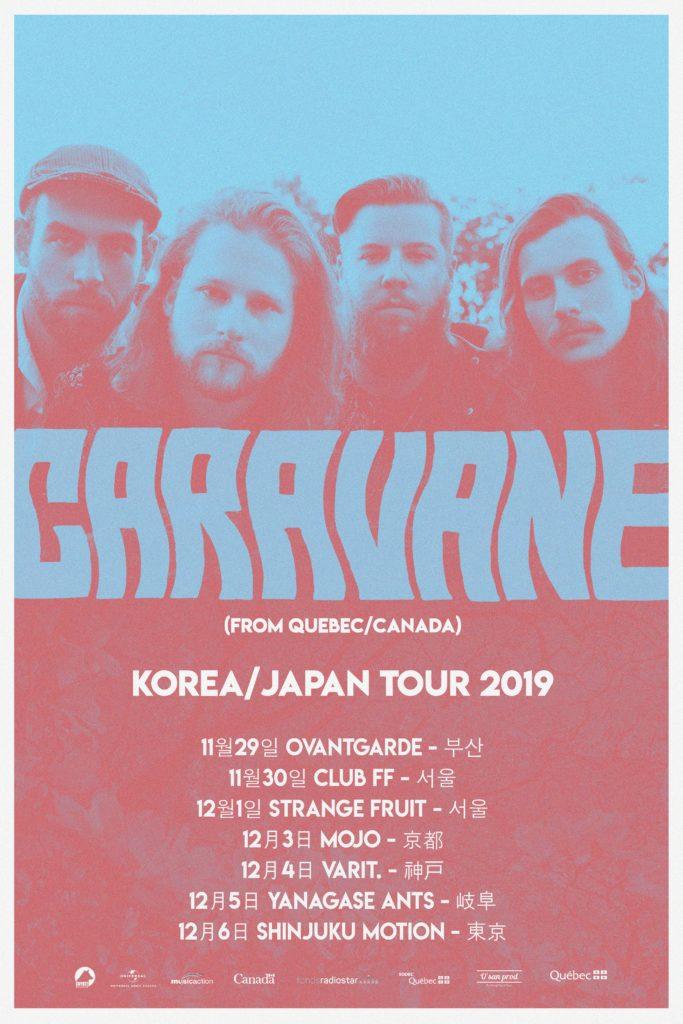 CARAVANE Japan/Korea Tour 2019