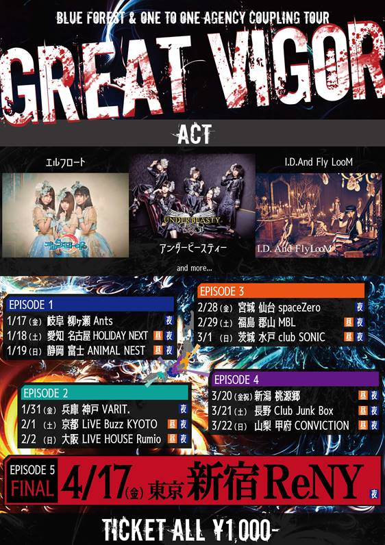 BLUE FOREST & ONE TO ONE AGENCY COUPLING TOUR《GREAT VIGOR》神戸編