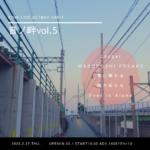 「音ノ畔 vol.5」