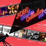 KOBE Goodies Collection vol.65【開催中止】