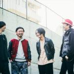 ガガガSP ライブツアー2020 「ガガガ・ハウス」(4/8振替公演)