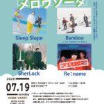 40名限定有観客&生配信ライブ Sleep Slope × Bamboo Presents 「メロウソーダ」