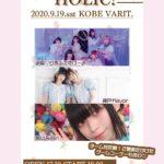 DOL♡HOLIC! vol.1