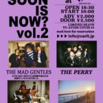 How Soon Is Now? vol.2