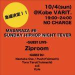 MASARAZA#6 SUNDAY HIPHOP NIGHT FEVER