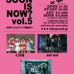 How Soon Is Now? vol.5