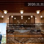 「Kitano Airy Live with ジャッジメントKOBE -今村モータース-」※会場:相楽園パーラー