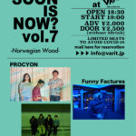 How Soon Is Now? vol.7