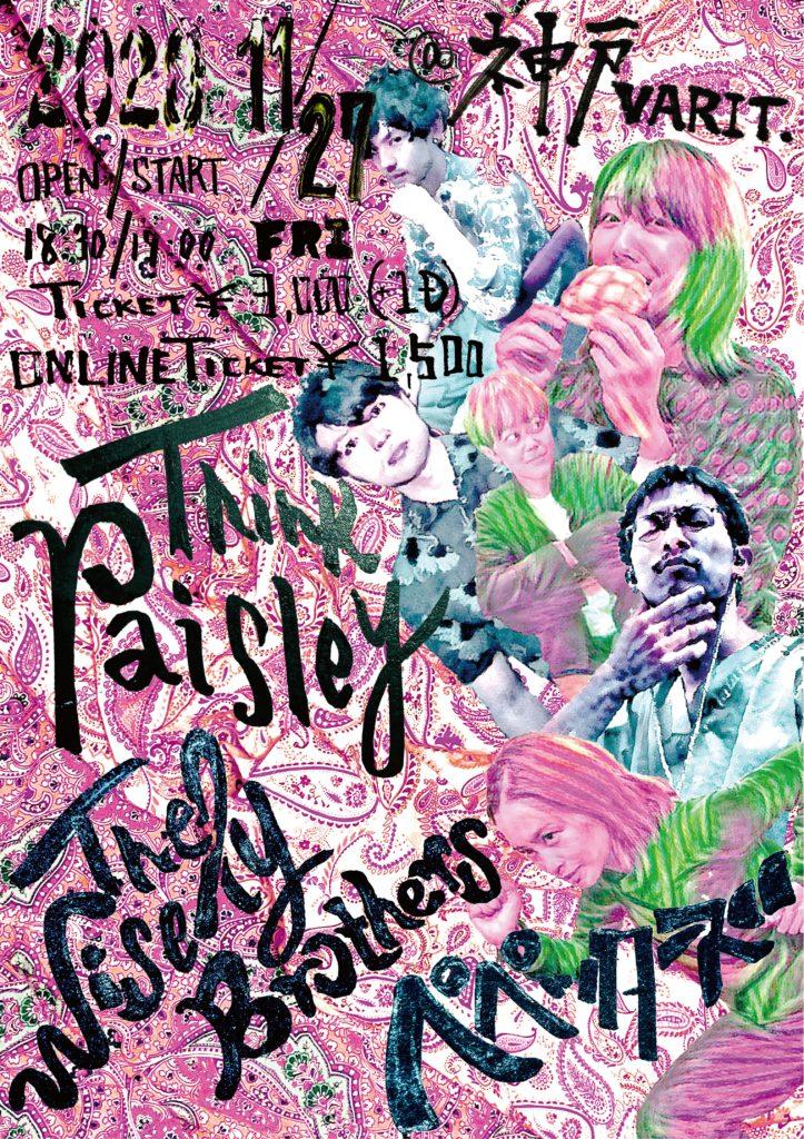 「Think Paisley」