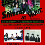 Block Party!! 〜Christmas Special〜