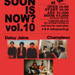 How Soon Is Now? vol.10