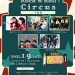 Rock'n'Roll Circus 2021 -大阪編-