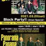 Block Party!! ~2man Special~