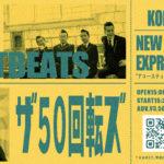 """「NEW YEAR BEAT EXPRESS 2021 特別編」""""アコースティック野郎 VS 全員DJかけ太郎"""""""