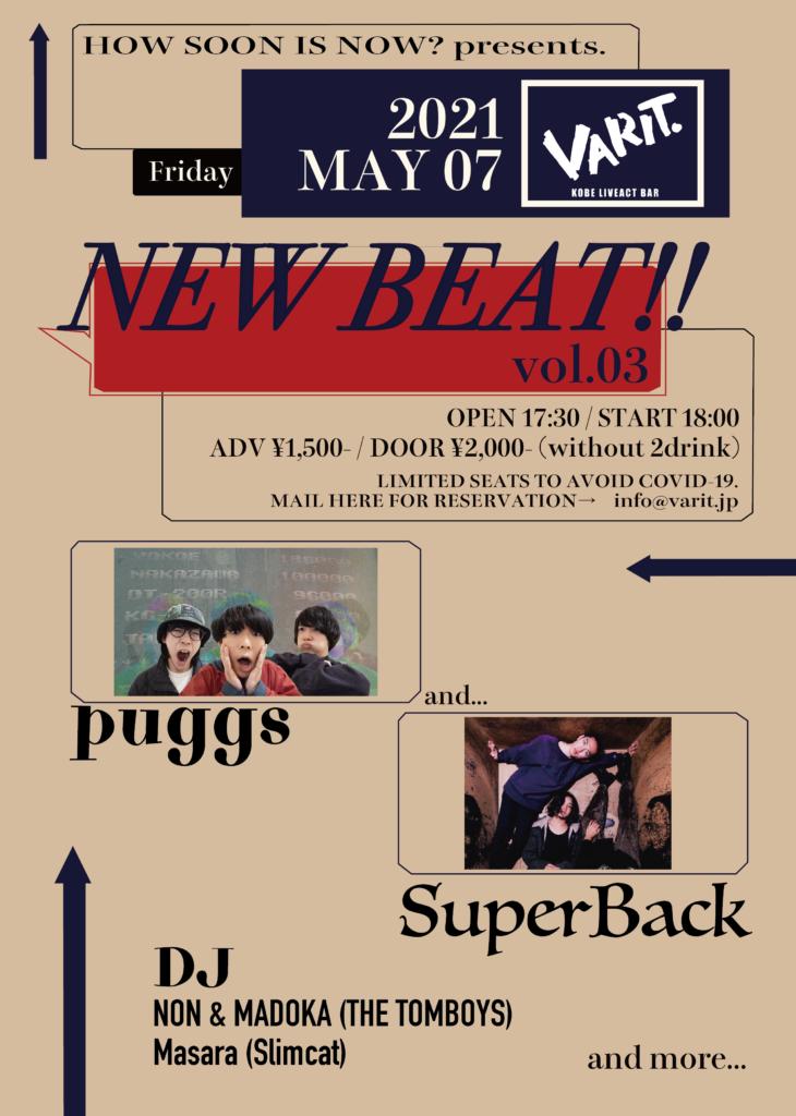 (開催延期)NEW BEAT!! vol.03