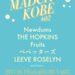 MADCITY KOBE vol.2