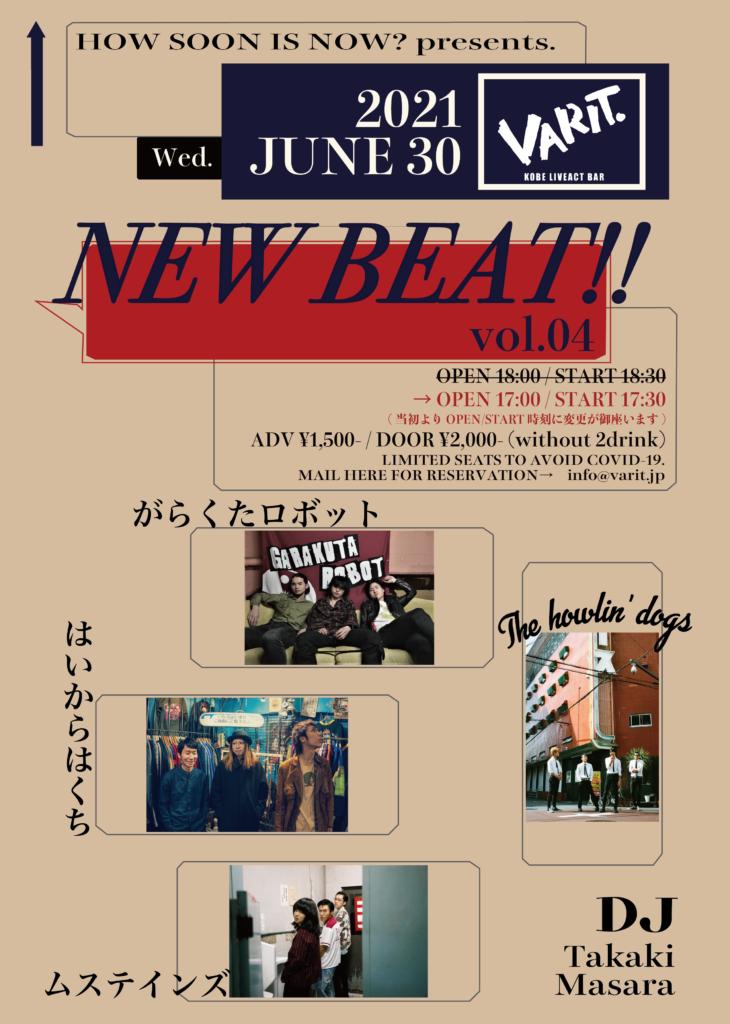 NEW BEAT!! vol.04